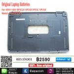 Original Battery SONY VAIO BPSC24 VPCSB VPCSC VPCSD Model: VGP-BPSC24