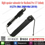 "Right speaker subwoofer for MacBook Pro 13"" Unibody A1278 (Mid 2009-Mid 2010)"