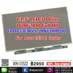 """LED 13.3"""" 1920x1080 Full HD For Asus UX31 Series"""