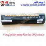 HP Compaq Original Battery แบตเตอรี่ของแท้ HP DV2000 DV6000 COMPAQ V3000 V6000 C700