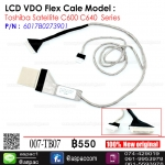 LCD Cable For Toshiba C600 C640 C645 P/N: 6017B0273901