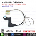 LCD Cable For LENOVO IdeaPad Y470 Y470a Y470p