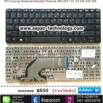 HP Compaq Keyboard คีย์บอร์ด Probook 440 445 / G1 G2 640 645 430 ภาษาอังกฤษ