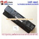 ASUS Original Battery แบตเตอรี่ของแท้ N46 N56 N76 N46V N46VM N46VZ N56V N56VM N56VZ