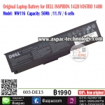 Original Battery for DELL INSPIRON 1420 VOSTRO 1400