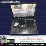 Bottom case Cover for Sony Vaio VPCCA35FH C Series Model : PCG-61711W