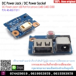 DC Power Jack+ USB Port For Lenovo G480 G485 G580 P/N: 48.4SG17.011