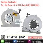 """Original Fan Cooler For MacBook 13"""" A1181- - ZKSB0505HB"""
