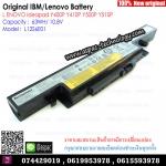 Original Battery L12S6E01 / 63WH / 10.8V For lENOVO Ideapad Y400P Y410P Y500P Y510P
