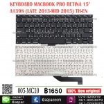 "KEYBOARD MACBOOK PRO RETINA 15"" A1398 (LATE 2013-MID 2015) TH-EN"