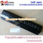 HP Compaq Original Battery แบตเตอรี่ของแท้ CQ40 CQ41 CQ45 CQ50 CQ60 CQ61 CQ70 CQ71 series G50 G60 G70 DV4 DV5