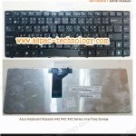 Asus Keyboard คีย์บอร์ด A42 K42 X42 Series ภาษาไทย