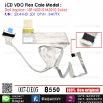 LCD Cable for Dell Inspiron 15R N5010 M5010 Series P/N : 50.4HH01.501 DP/N : 04K7TX