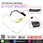LCD Cable For HP Compaq CQ32 G32 DV3-4000 Series P/N : 6017B0262601