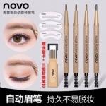 Novo Eyebrow ดินสอเขียนคิ้ว โนโว แบบหมุน มีแปรงปัดคิ้วในตัว แพคสุดคุ้ม!!! พร้อมไส้ดินสอเปลี่ยน 3 แท่ง + บล๊อกคิ้ว 3 ชิ้น