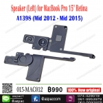 "Speaker (Left) for MacBook Pro 15"" Retina A1398"