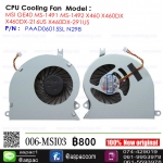 FAN CPU For MSI GE40 MS-1491 MS-1492 X460 X460DX X460DX-216US X460DX-291US