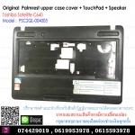 Keyboard Bezel Palmrest Upper Case + TouchPad + Speaker for Toshiba Satellite C640