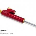 Hyperpro RSC สีแดง