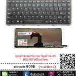 US Keyboard For Lenovo Ideapad S300 S400 S405 S400U S400T laptop black Frame