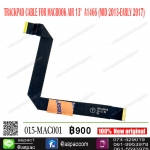"""TRACKPAD CABLE FOR MACBOOK AIR 13"""" A1466 (MID 2013-EARLY 2017)"""