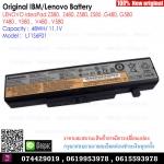 Original Battery L11S6F01 / 48WH / 11.1V For LENOVO IdeaPad Z380 , Z480, Z580, Z585 , G480, G580, Y480 , Y580 , V480 , V580