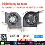 CPU Cooling Fan for SAMSUNG R428 R429 R480 R478 R403 P428 R439