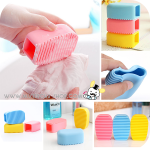 Silicone Hand Brush : แปรงซักผ้าซิลิโคน ถนอมใยผ้า