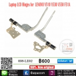 "Laptop LCD Hinge L&R for Lenovo IdeaPad Y510 Y520 Y530 F51 15.4 """