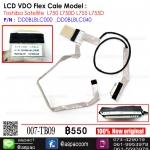 LCD Cable For TOSHIBA SATELLITE L750 L750D L755 L755D P/N : DD0BLBLC040