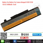 Battery For Lenovo Ideapad Y450 Y550