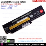 Original Battery 45N1031 / 57WH / 10.8V For LENOVO Thinkpad X230 X230I