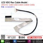 LCD Cable For LENOVO G450 G455 G450A G450M G450L