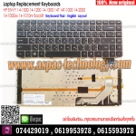 HP Compaq Keyboard HP ENVY 14-1000 14-1200 14-1300 14T 14T-1000 14-2000 14-1000xx 14-1010nr Backlit TH-EN