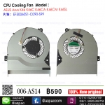 Fan CPU For Asus K46 K46C K46CA K46CM K46SL