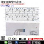Keyboard ACER ASPIRE ONE A110 A150 D150 D250 ZG5