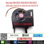CPU Fan For Sony VGN-CS CS Series heatsink MCF-C29BM05