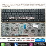 HP Compaq Keyboard คีย์บอร์ด PAVILION 250 G4 255 256 15Q-aj006TX 15G-ad001tx