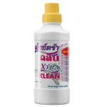 เอ็กซ์ตร้า คลีน น้ำยาล้างจาน ( Xtra Clean )