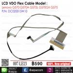 LCD Cable For Lenovo G570 G570A G570L G570GX G575 P/N: DC020015W10