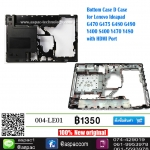 Laptop Bottom Case for Lenovo G470 G475 G480 G490 Y400 S400 Y470 Y480 Bottom D Cover with HDMI Port