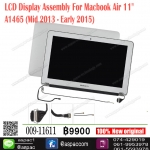 "LCD Display Assembly For Macbook Air 11"" A1465 (Mid 2013-Early 2015)"