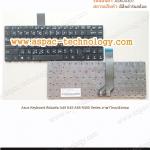 Asus Keyboard คีย์บอร์ด A45 K45 A85 R400 Series ภาษาไทย/อังกฤษ