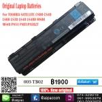 Original Battery Satellite C800 C840 L800 L840 M800 M840 P855