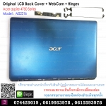 LCD Back Cover + WebCam + Hinges for Acer Aspire 4750 4750 4750G 4752 4752G 4560 4743