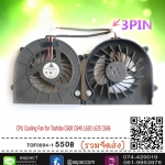 CPU Cooling Fan for Toshiba C600 C640 L630 L635 C606 3Pin CPU Cooler Laptop CPU Fan