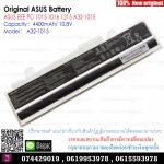 Original Battery A32-1015 สีขาว / 5200mAh / 10.95V For ASUS EEE PC 1015 1016 1215 A31-1015 A32-1015 AL31-1015