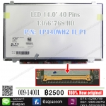 "LED Slim 14.0"" 40 PIN 1366*768 P/N: LP140WH2 TLP1 For Sony Dell"