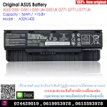 Original Battery A32N1405 / 56Wh / 10.8V For ASUS G551 G551J G551JM G551JK G771 G771J G771JK