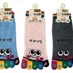 LSA-0004 ถุงเท้านิ้วเกาหลี